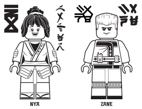 Legoland Coloring Pages Photos Page Ncsudan